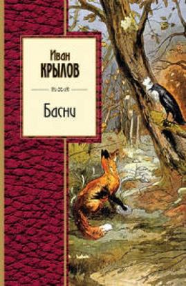М. Метлицкая «После измены»